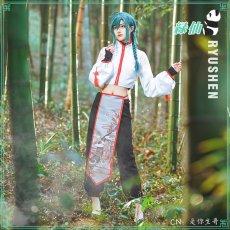 画像1: 「一部在庫」激安!! バーチャルYouTuber VTuber にじさんじ 緑仙 コスプレ衣装 (1)