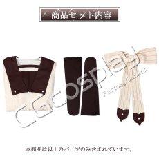 画像6: 激安!! 地縛少年花子くん 赤根葵 コスプレ衣装 (6)