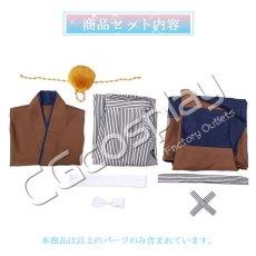 画像7: 激安!! A3!(エースリー) 【満開☆新年】 摂津万里 コスプレ衣装 (7)