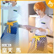画像2: 「一部在庫」激安!! A3!(エースリー) 【アクターズカフェOPEN】 皇天馬 コスプレ衣装 (2)