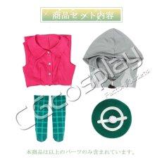 画像9: 激安!! ポケットモンスター ソードシールド 女主人公 ユウリ コスプレ衣装 (9)