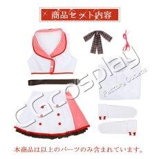 画像8: 激安!! CUE!(キュー!) Flower 六石陽菜 コスプレ衣装 (8)