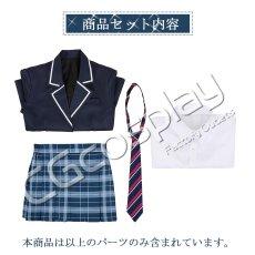 画像6: 激安!! プロジェクトセカイ カラフルステージ! プロセカ 白石杏 制服 コスプレ衣装 (6)