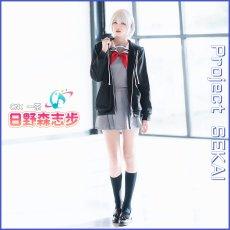 画像1: 激安!! プロジェクトセカイ カラフルステージ! プロセカ 制服 日野森志歩 コスプレ衣装 (1)