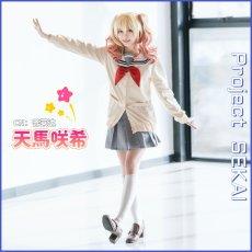画像3: 激安!! プロジェクトセカイ カラフルステージ! プロセカ 天馬咲希 桃井愛莉 制服 コスプレ衣装 (3)
