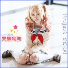画像2: 激安!! プロジェクトセカイ カラフルステージ! プロセカ 天馬咲希 桃井愛莉 制服 コスプレ衣装 (2)