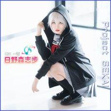 画像6: 激安!! プロジェクトセカイ カラフルステージ! プロセカ 制服 日野森志歩 コスプレ衣装 (6)