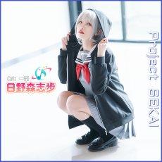 画像7: 激安!! プロジェクトセカイ カラフルステージ! プロセカ 制服 日野森志歩 コスプレ衣装 (7)
