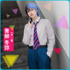 画像4: 激安!! プロジェクトセカイ カラフルステージ! プロセカ 青柳冬弥 制服 コスプレ衣装 (4)