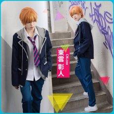 画像5: 激安!! プロジェクトセカイ カラフルステージ! プロセカ 東雲彰人 制服 コスプレ衣装 (5)