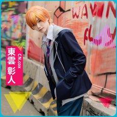 画像3: 激安!! プロジェクトセカイ カラフルステージ! プロセカ 東雲彰人 制服 コスプレ衣装 (3)