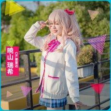 画像2: 激安!! プロジェクトセカイ カラフルステージ! プロセカ 暁山瑞希 制服 コスプレ衣装 (2)