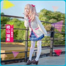 画像3: 激安!! プロジェクトセカイ カラフルステージ! プロセカ 暁山瑞希 制服 コスプレ衣装 (3)