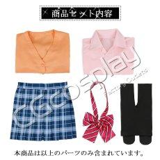 画像5: 激安!! プロジェクトセカイ カラフルステージ! プロセカ 東雲絵名 制服 コスプレ衣装 (5)