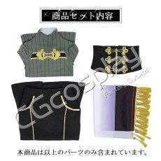 画像7: 「一部在庫」激安!!  白雪巴 コスプレ衣装 (7)