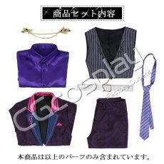 画像7: 激安!! 不破湊 スーツ コールボーイ コスプレ衣装 (7)