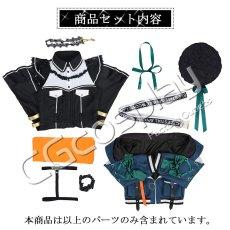 画像9: 激安!! バーチャルYouTuber Vtuber  ホロライブ 星街すいせい 新衣装 コスプレ衣装 (9)