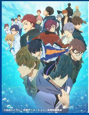 Free!-Dive to the Future-