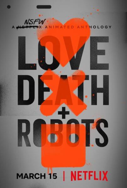 NETFLIXアニメ『LOVE DEATH + ROBOTS』