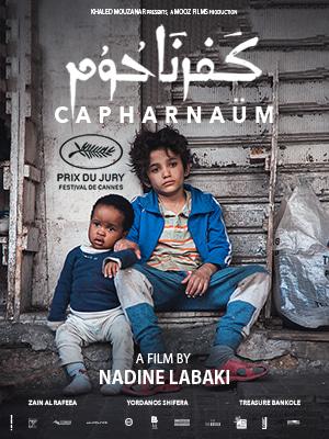 存在のない子供たち(Capharnaum)
