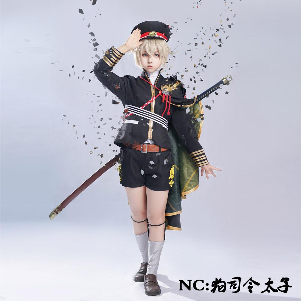 画像1: 激安!! 刀剣乱舞 蛍丸 コスプレ衣装 (1)