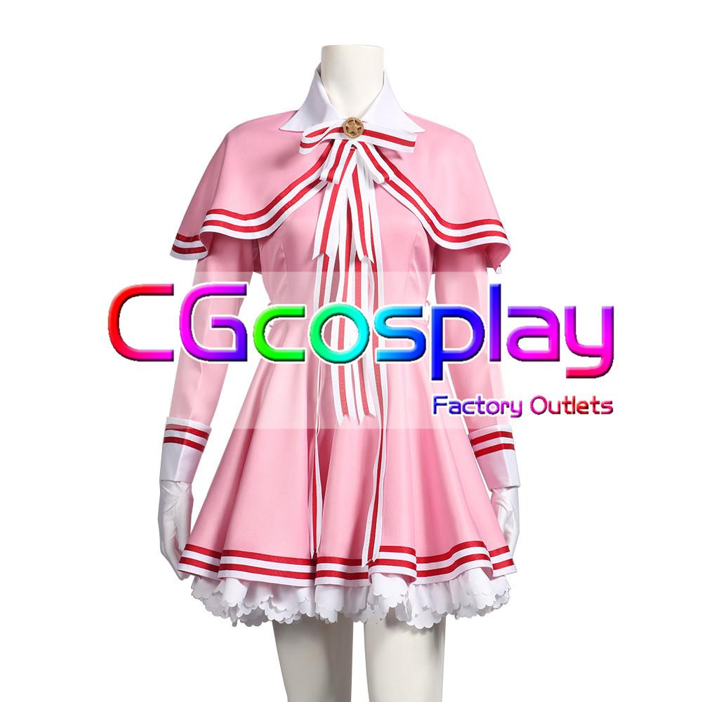 画像1: 激安!! カードキャプターさくら クリアカード編  木之本桜 洋服 コスプレ衣装 (1)