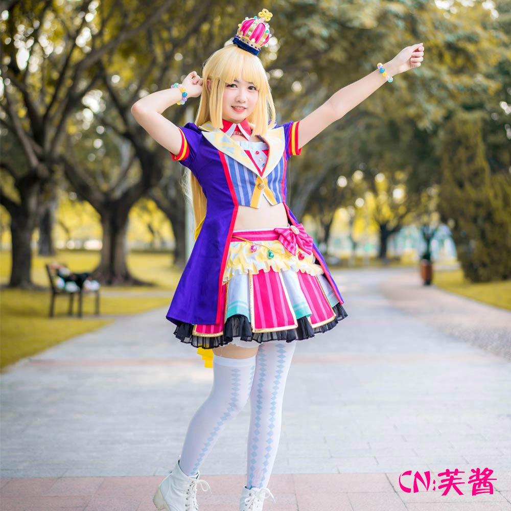 画像1: 激安!! BanG Dream!(バンドリ) ハロー、ハッピーワールド! YAPPY! SCHOOL CARNIVAL☆彡 弦巻こころ コスプレ衣装 (1)