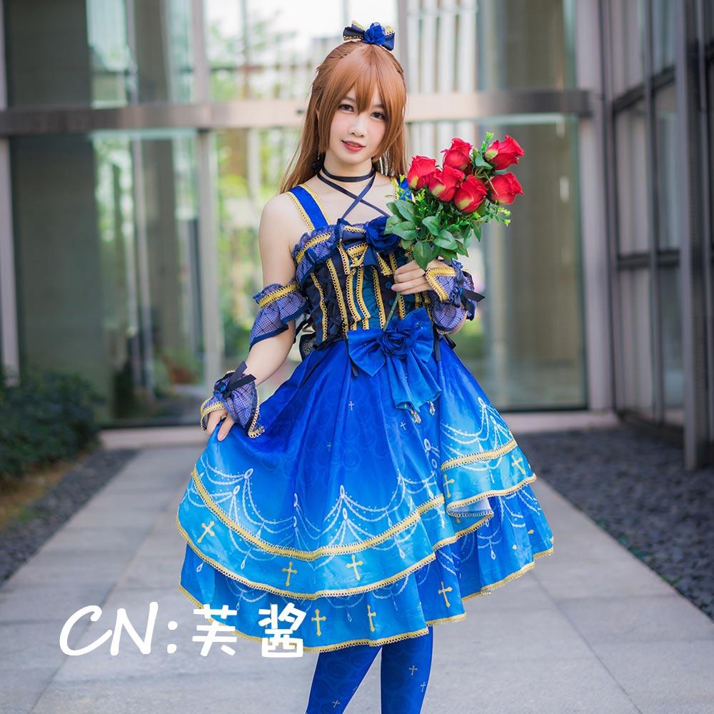 画像1: 激安!! BanG Dream!(バンドリ) 秋時雨に傘を Roselia Determination Symphony 今井リサ コスプレ衣装 (1)