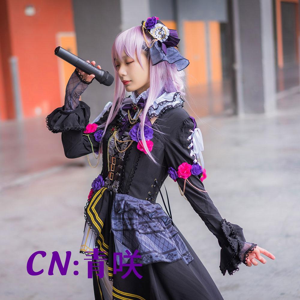 画像1: 「一部在庫」激安!! BanG Dream!(バンドリ) Roselia「Neo-Aspect」 湊友希那 コスプレ衣装 (1)
