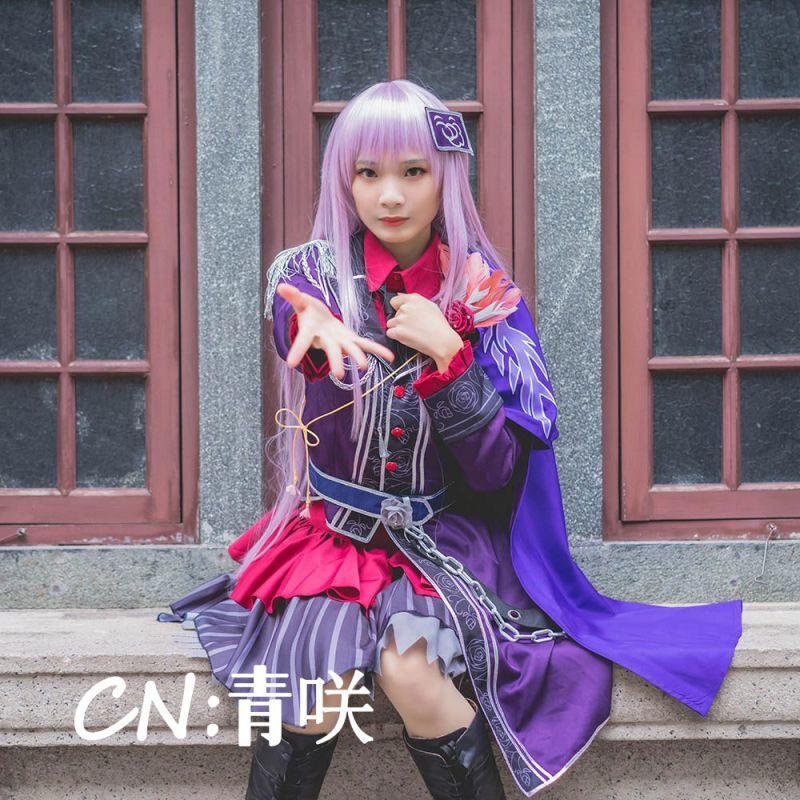 画像1: 激安!! BanG Dream!(バンドリ) Roselia 3rd live 湊友希那 コスプレ衣装 (1)