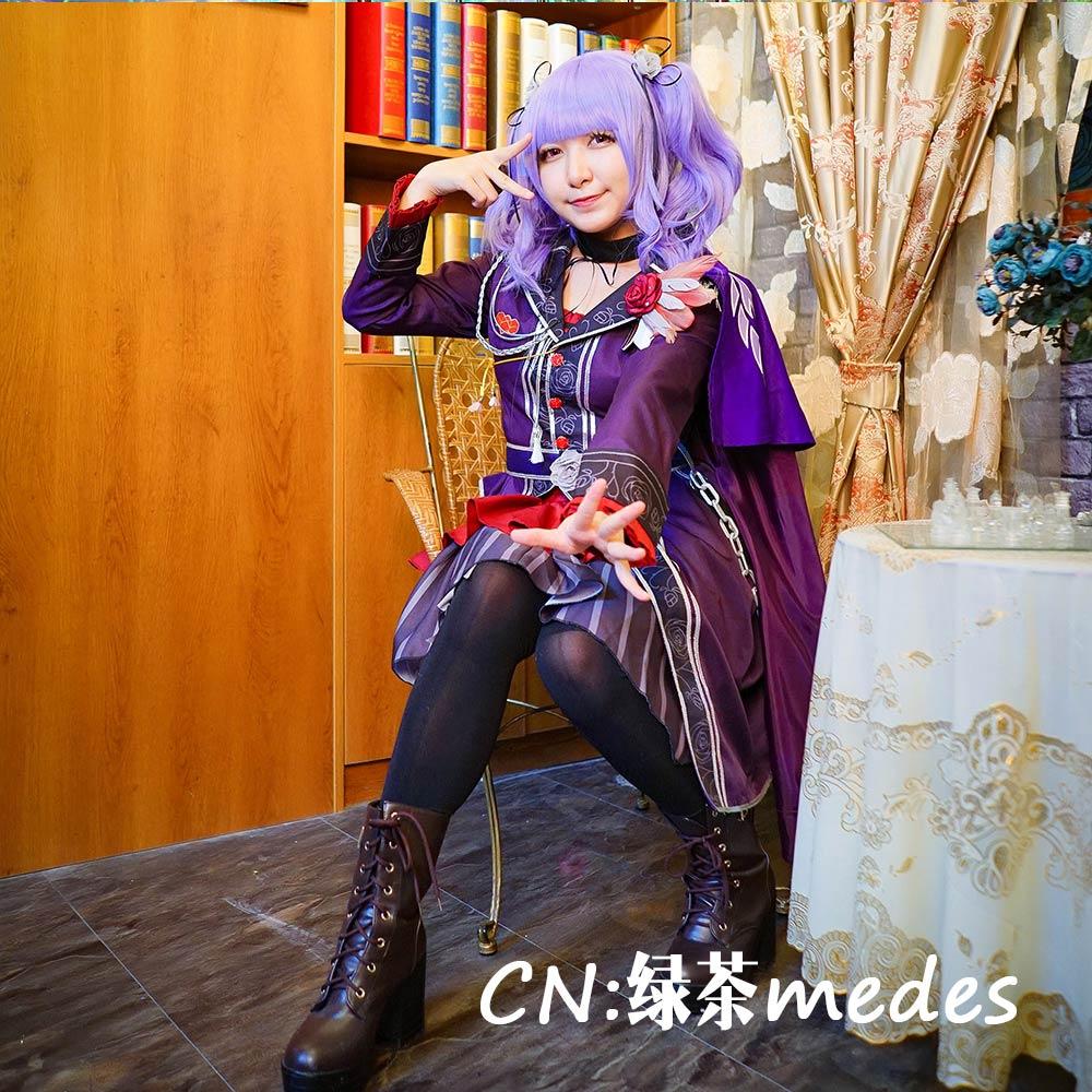 画像1: 「一部在庫」激安!! BanG Dream!(バンドリ) Roselia 3rd live 宇田川あこ コスプレ衣装 (1)