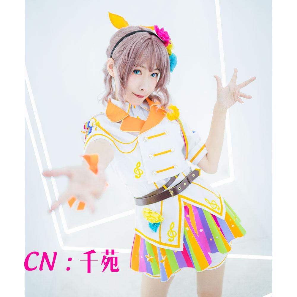 画像1: 激安!! BanG Dream!(バンドリ) Poppin'Party 9th Single「CiRCLING」 山吹沙綾 コスプレ衣装 (1)