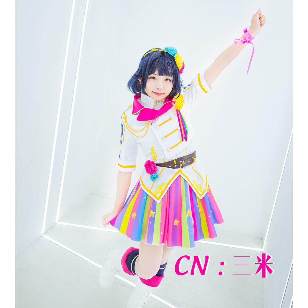 画像1: 激安!! BanG Dream!(バンドリ) Poppin'Party 9th Single「CiRCLING」 牛込りみ コスプレ衣装 (1)
