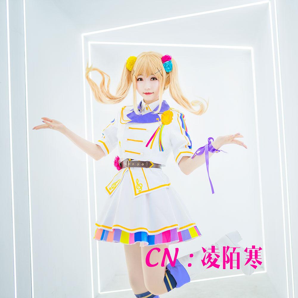 画像1: 激安!! BanG Dream!(バンドリ) Poppin'Party 9th Single「CiRCLING」 市ヶ谷有咲 コスプレ衣装 (1)