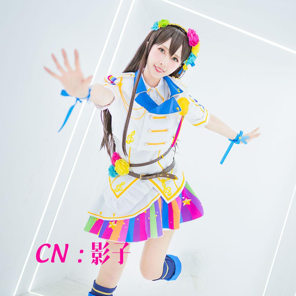 画像1: 激安!! BanG Dream!(バンドリ) Poppin'Party 9th Single「CiRCLING」 花園たえ コスプレ衣装 (1)