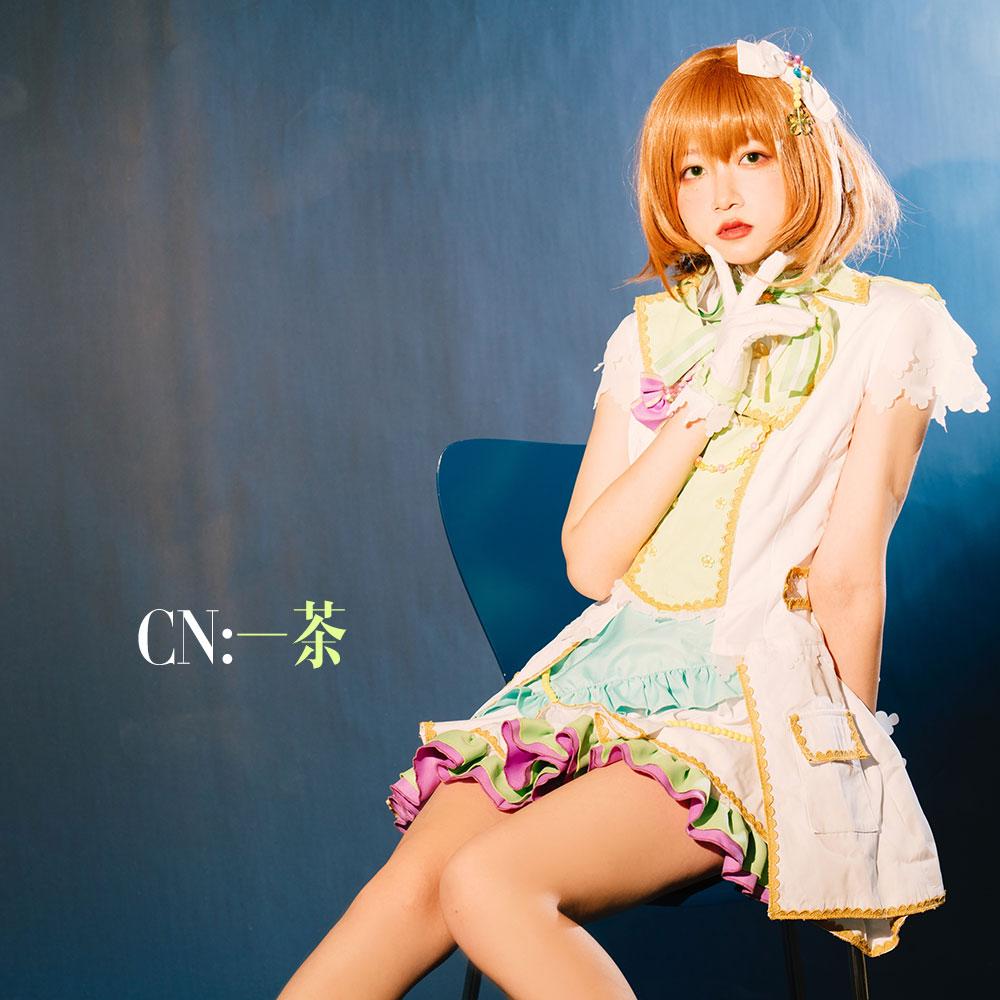 画像1: 「一部在庫」激安!! BanG Dream!(バンドリ) Pastel*Palettes セカンドキービジュアル 煌めくステージへ 大和 麻弥 コスプレ衣装 (1)