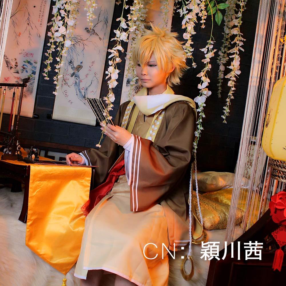 画像1: 激安!! イケメン戦国 時をかける恋 新たなる出逢い 徳川家康 コスプレ衣装 (1)