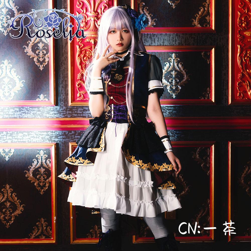 画像1: 激安!! BanG Dream!(バンドリ) 7th☆LIVE Roselia 湊 友希那 コスプレ衣装 (1)