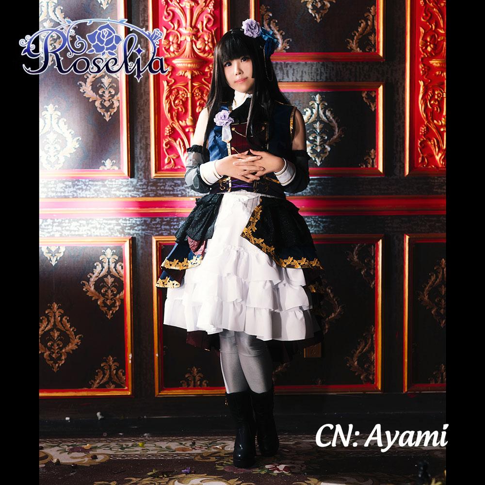 画像1: 激安!! BanG Dream!(バンドリ) 7th☆LIVE Roselia 白金 燐子 コスプレ衣装 (1)