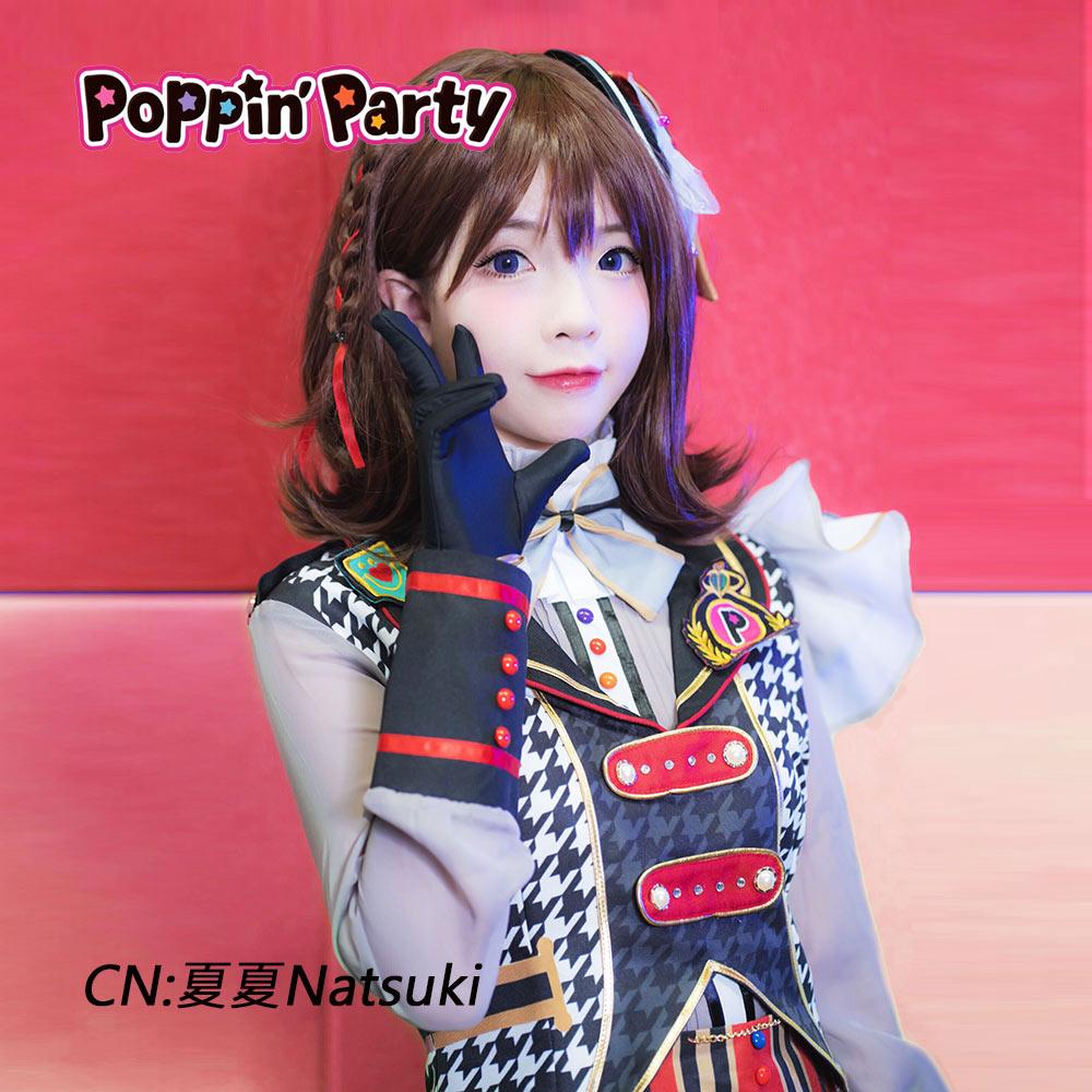 画像1: 激安!! BanG Dream!(バンドリ) Poppin'Party 二重の虹(ダブル レインボウ) 戸山香澄 コスプレ衣装 (1)