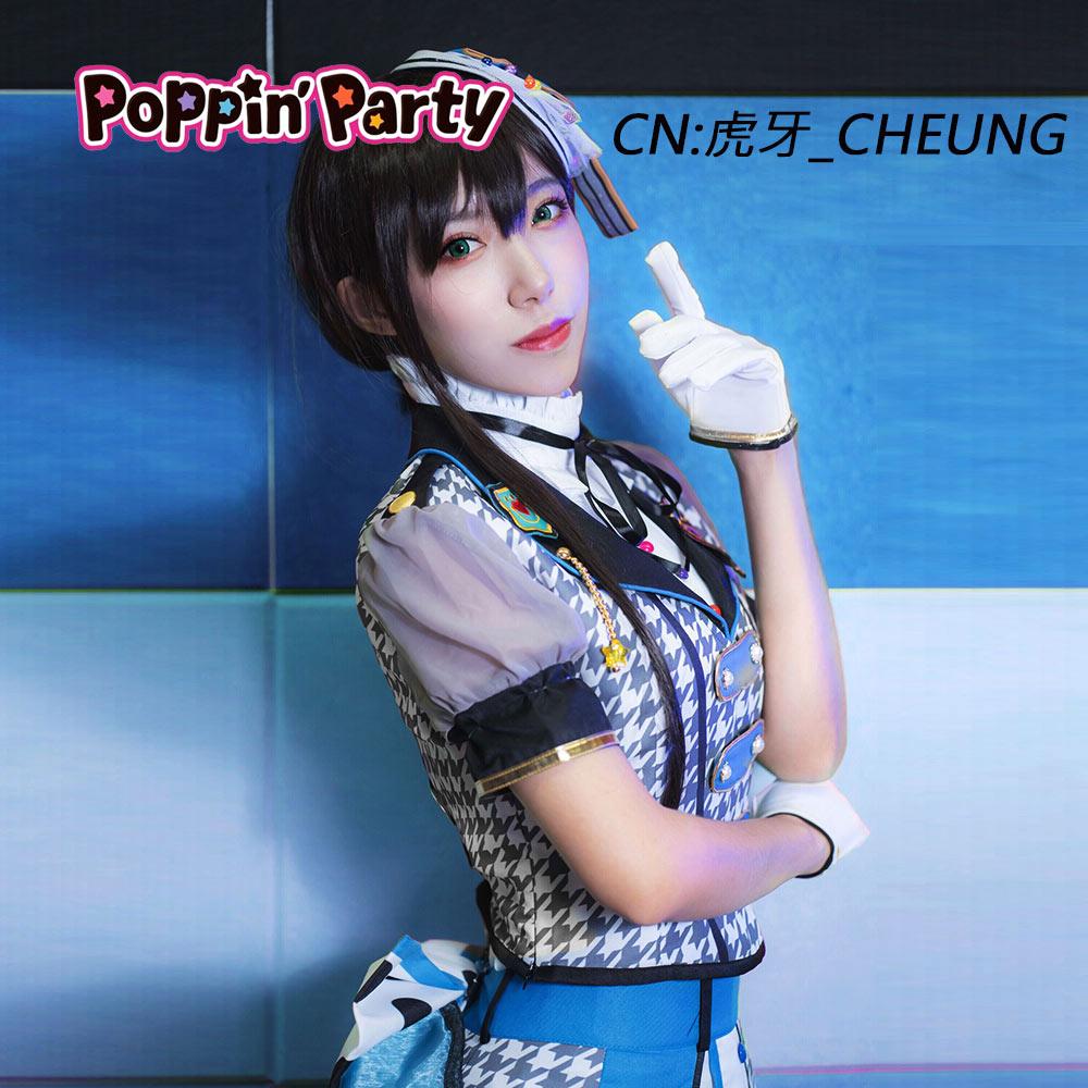 画像1: 激安!! BanG Dream!(バンドリ) Poppin'Party 二重の虹(ダブル レインボウ) 花園たえ コスプレ衣装 (1)