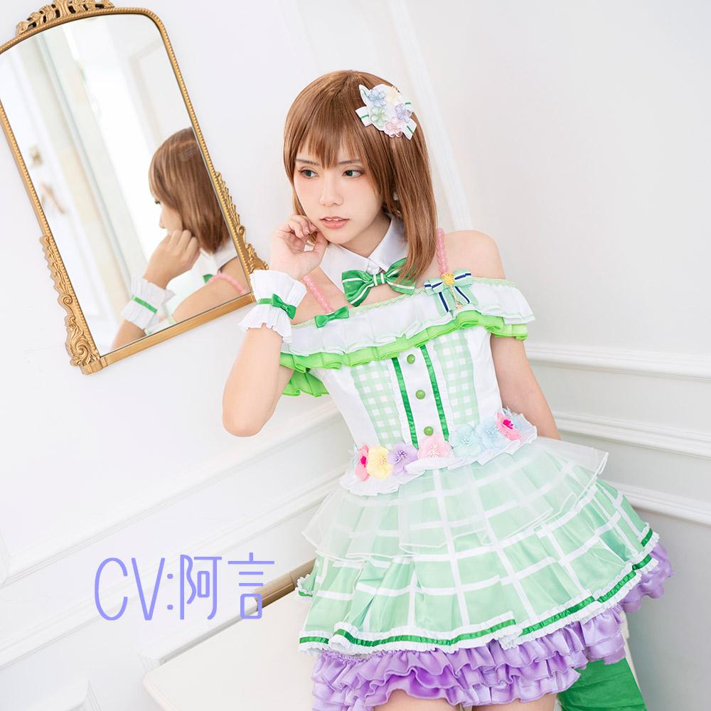 画像1: 「一部在庫」激安!! BanG Dream!(バンドリ!) Pastel*Palettes ドリームイルミネート/2周年 大和 麻弥 コスプレ衣装 (1)
