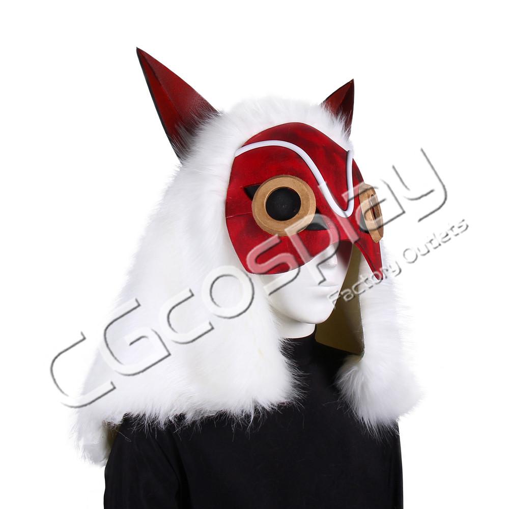 画像1: 激安!! もののけ姫 アシタカ かぶるもの マスク コスプレ道具 コスプレ衣装 (1)