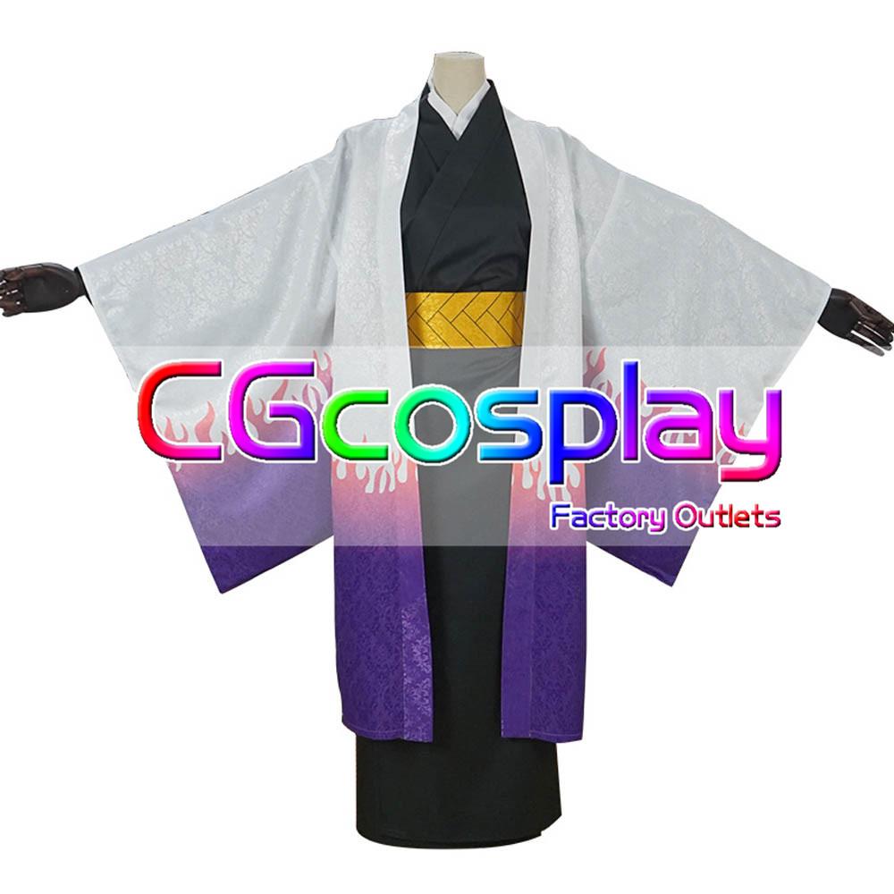 画像1: 激安!! 鬼滅の刃 産屋敷耀哉 コスプレ衣装 (1)