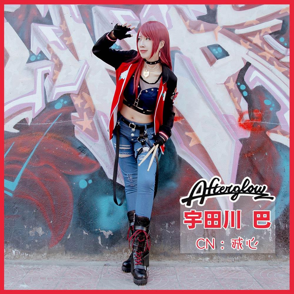 画像1: 激安!! BanG Dream!(バンドリ) Afterglow 疾駆の空/2周年 宇田川 巴 コスプレ衣装 (1)