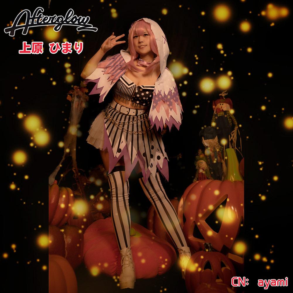 画像1: 「一部在庫」激安!! BanG Dream!(バンドリ!) Afterglow Hey-day!狂騒曲 上原 ひまり コスプレ衣装 (1)