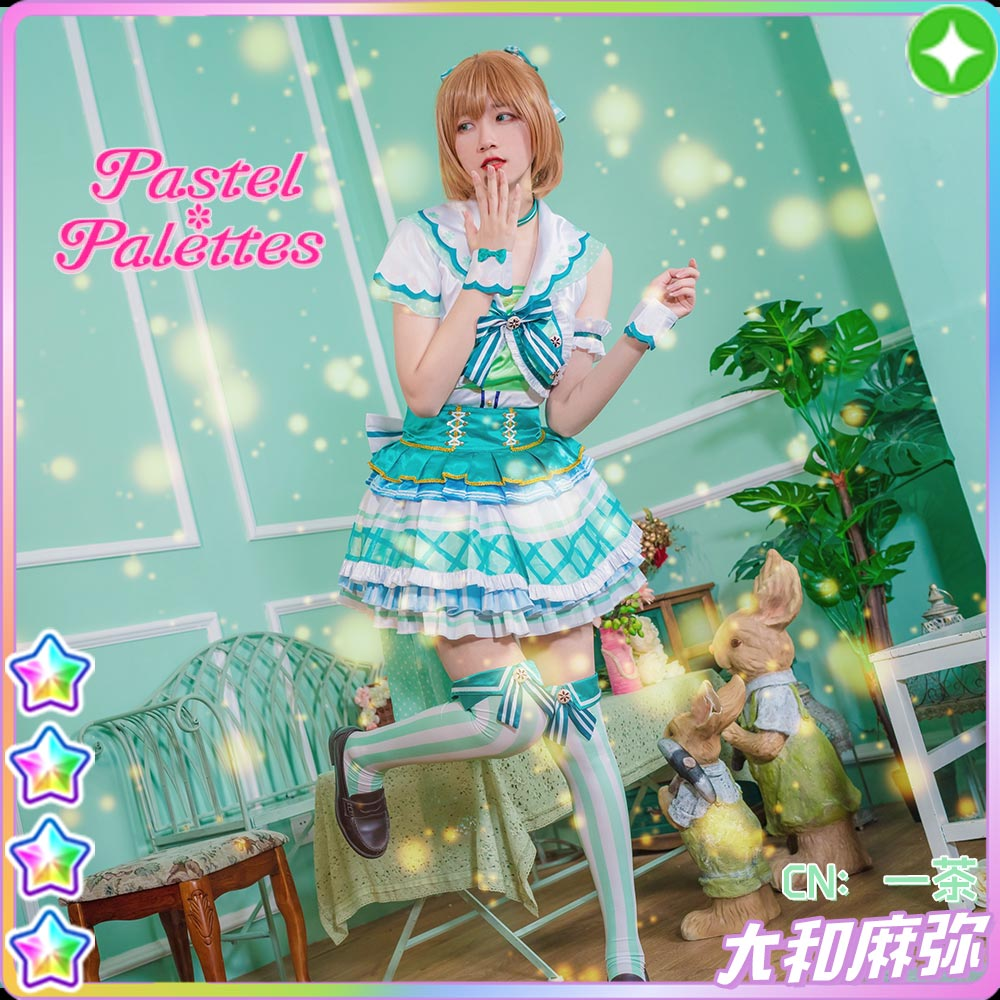 画像1: 激安!! BanG Dream! バンドリ!ガールズバンドパーティ! Pastel*Palletes  ジブン、アイディアル 大和 麻弥 コスプレ衣装 (1)