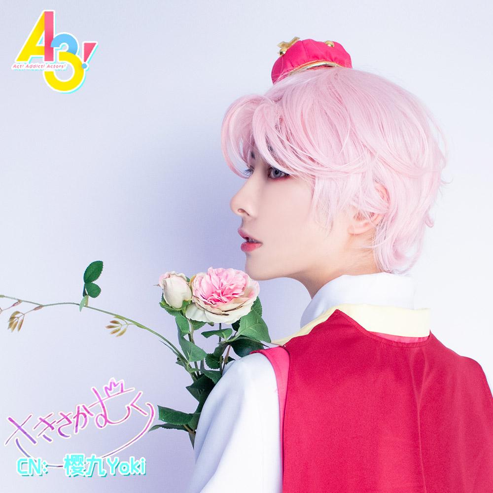 画像1: 激安!! A3!(エースリー) 新生夏組第六回公演 向坂椋 コスプレ衣装 (1)