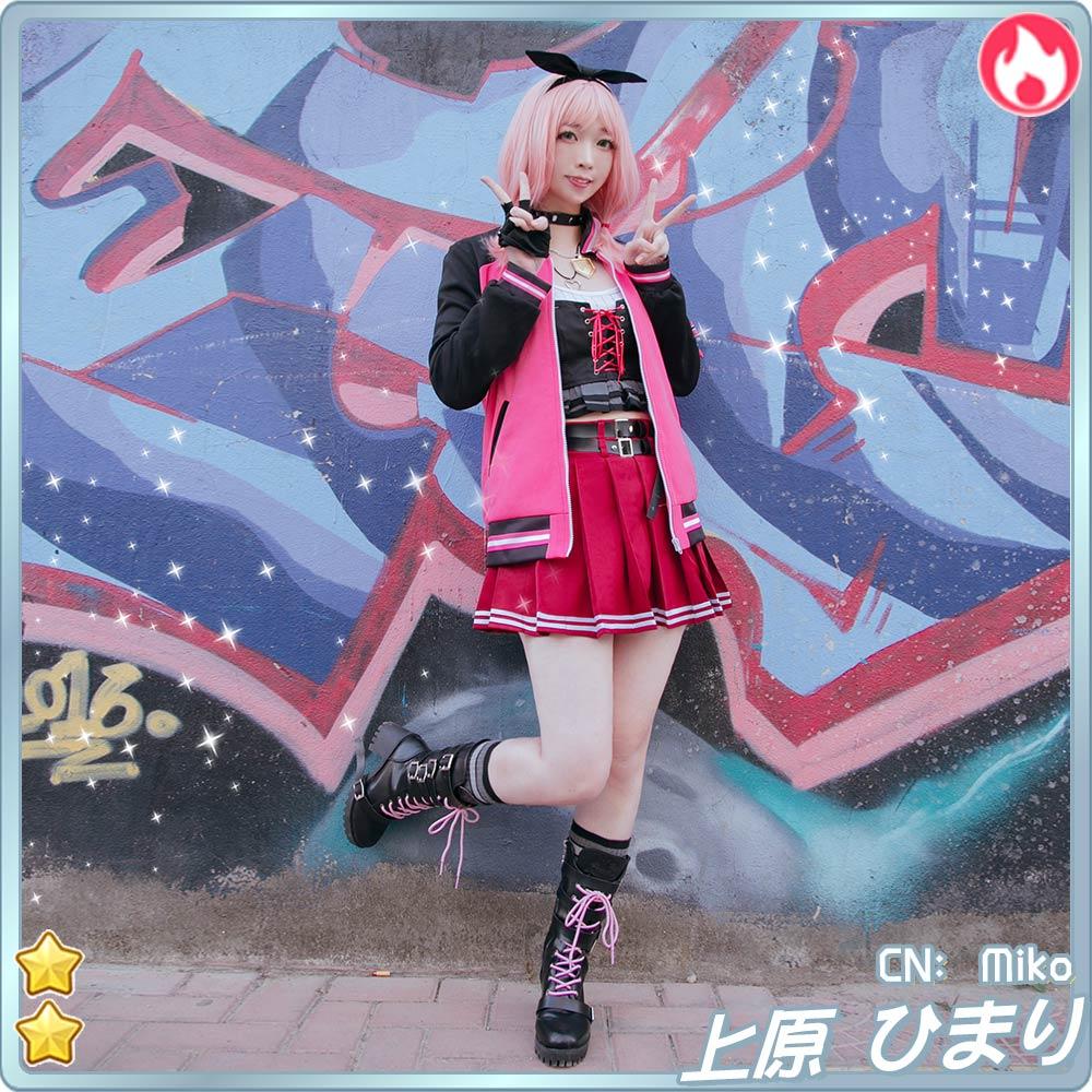 画像1: 「一部在庫」激安!! BanG Dream!(バンドリ) Afterglow 疾駆の空/2周年 上原 ひまり コスプレ衣装 (1)