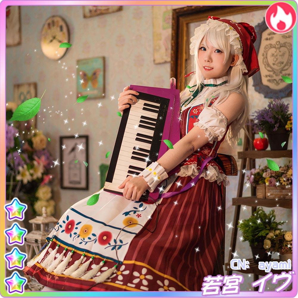 画像1: 激安!! BanG Dream!(バンドリ!) 私達の贅沢な時間 特訓後 若宮イヴ コスプレ衣装 (1)
